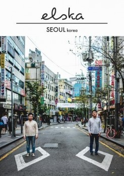 ELSKA - ISSUE (21)  - SEOUL, KOREA
