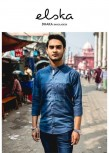 ELSKA ISSUE (23) - DHAKA, BANGLADESH