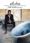 ELSKA - ISSUE (16)  - CAPE TOWN, SOUTH AFRICA