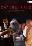 SHADOWLANDS von CHARLIE DAVID (Regie)